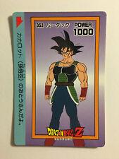 Dragon Ball Z PP Card 353