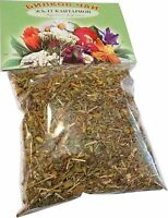 St John's Wort -50g Dried herb Hypericum perforatum - Natural Organic Herbal Tea
