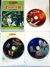 Princess Mononoke Limited Edition 3  DVD  Ita