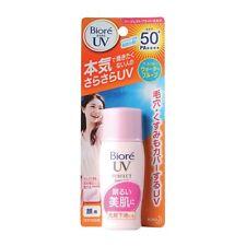 Biore UV Bright Face Milk Sunscreen SPF50+/PA+++ 30ml