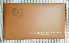 1983 - Singapore - Uncirculated Coin Set Year Of The Boar #CCWI