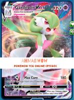 Gardevoir VMAX 017/073 Pokemon TCG Online PTCGO