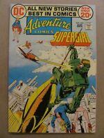 Adventure Comics #422 DC Comics 1938 Series Supergirl