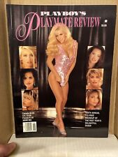 PLAYBOY SPECIAL EDITIONS: PLAYMATE REVIEW ~ 1994 ~ VERY GOOD!