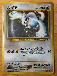 Lugia Pokemon 2000 Holo Neo Genesis Japanese 249 DMG