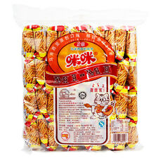 Chinese Snack Shrimp Flavor Crisp Chips For Party Leisure 马来西亚风味咪咪虾条 鲜虾味 20g*40包