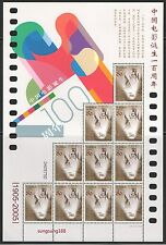 CHINA 2005-17 Mini S/S Centenary of Cinema stamps film