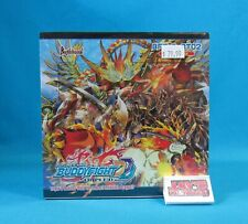 Bushiroad Future Card Buddyfight Roar Invincible Dragon Booster Pack Box Sealed