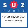 12100-38200-050 Suzuki Piston set(os:0.5) 1210038200050, New Genuine OEM Part
