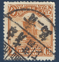 DARK BOLD CANCEL ON 1C CHINA STAMP REAPER JUNK SHIP