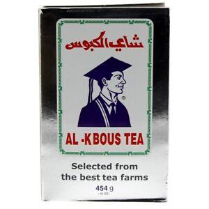 Al Kbous Loose Tea 454g شاي الكبوس  ✴NEW ARRIVAL FROM YEMEN✴