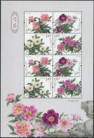 China PRC 2019-9 Pfingstrosen Blumen Blüten Pflanzen Kleinbogen Postfrisch MNH
