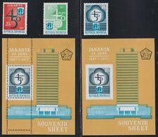 Indonesia 996-998 1977 Djakarta 450th Anniversary Set/Souvenir Sheets SCV $41.25