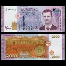 Syria 2000 Pounds, 2017,  P-NEW, UNC