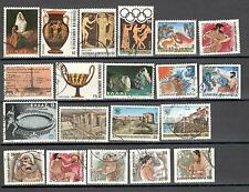 R4193-Greece 1980/87 - Lot Different-See Pictures