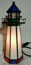 Stained Glass Lighthouse Lamp/Nightlight 10 inch tabletop model
