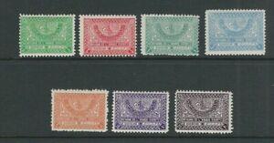 SAUDI ARABIA 1934-57 TUGHRA of KING ABDUL (Scnm160-61,163,166,168-70) F/VF MLH