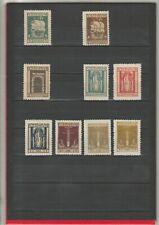 Fiume, 1923, Lot aus Freimarken, *