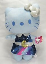 HELLO KITTY BLUE--Fiesta Plush Stuffed Animal Universe Galaxy Space Astronomy