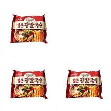 x 3 New Nongshim Korean Spicy Beef Noodle Soup Chopped Noodle Ramen Cal-guk-su
