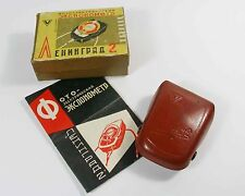 USSR Rare Russian USSR Leningrad 2 light meter Case and box
