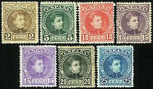 ESPAÑA 1901. Alfonso XIII. Tipo Cadete. LOTE. Nuevos**/*. Edifil 241/243-245/248