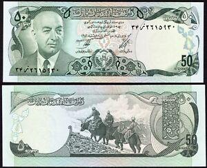 Afghanistan 50 afghanis 1977 President Daud & Badakhshan P49c UNC