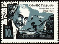 ARMENIAN POET OVANES TUMANYAN POSTAGE STAMP VINTAGE HOME PRINT POSTER BMP907A