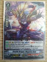 Cardfight!! Vanguard TCG - Stealth Dragon, Magatsu Gale - V-BT03/011EN RRR