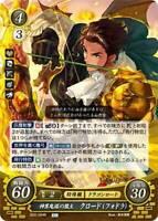 B04-085R Fire Emblem 0 Cipher Mint Booster Series 4 FE Awakening Owain