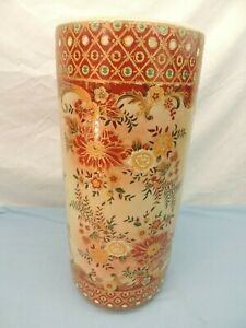 BEAUTIFUL UMBRELLA STAND POTTERY RED GOLDEN DETAIL LUCKY ASIAN ENTRY DECOR