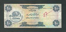 United Arab Emirates - Ten (10) Dirhams, 1973