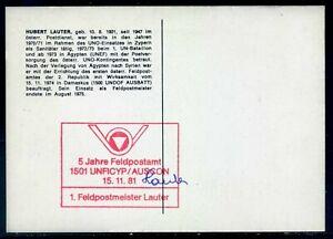 """Öst.; AK mit eh. US Hubert """" Lauter """"; 1. Feldpostmeister 1501 UNFICYP / AUSCON"""