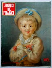 ►JDF 528/1964-JANE FONDA- SYLVIE VARTAN- PRINCESSE PAOLA-BRIGITTE BARDOT-PIAF...