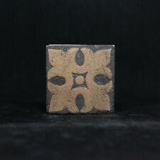 Reproduction Victorian Encaustic Decorative Tile 2 1/4