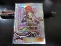 Pokemon card SM8b 158/150 Dana SR Ultra Shiny Japanese