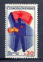 32995) Czechoslovakia 1972 MNH Trade Unions