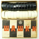 Vintage USSR Board Game Checkers Draughts Bakelite in original box 1960s