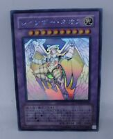 Yugioh OCG TCG Rainbow Neos PTDN-JP044 Holographic Japanese De091