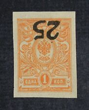 CKStamps: South Russia Stamps Collection Scott#6 Mint H OG