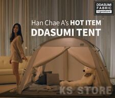 DDASUMI Fabric Signature Indoor Tent - Cold air Blocking, Child Play good Tent