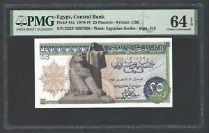 Egypt 25 Piastres  13-8-1978 P47a Uncirculated Grade 64
