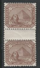 Egypt 3309 - 1879 Sphinx & Pyramid 5pa GUTTER PAIR unmounted mint