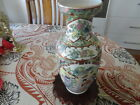 Vintage (Early Export) Chinese Polychrome Hand Painted Enameled Vase