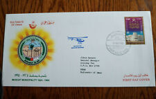 "EXTREMELY RARE OMAN ONLY 05 KNOWN ""HELICOPTER FLIGHT""COVER MUSCAT- SEEB UNIQUE"