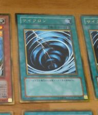 SOVR-JP035 Lord British Space Fighter Rare Japan Yu Gi Oh