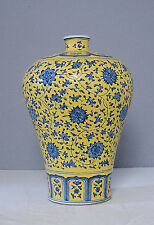 Chinese  Yellow  Glaze  Base  With  Blue and White  Mei-Ping      M2078