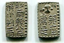 Japan 2 Shu 1824 - 1830 Samurai Bunsei Era Unc Silver Coin Nanryo Type