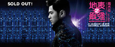 "2018 Jay chou Singapore ""The invincible 2"""