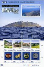 Japan 2018 MNH World Heritage Pt II 10v M/S Architecture Artefacts Art Stamps